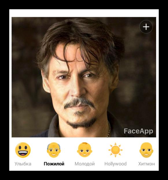Фильтр старость