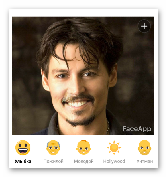 Фильтр улыбка