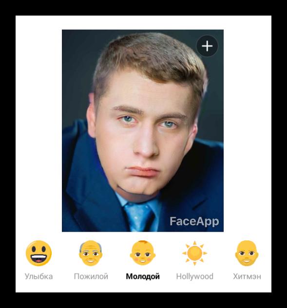 Фильтр молодости