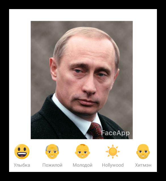 Редактор FaceApp