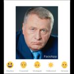 FaceApp - скачать бесплатно