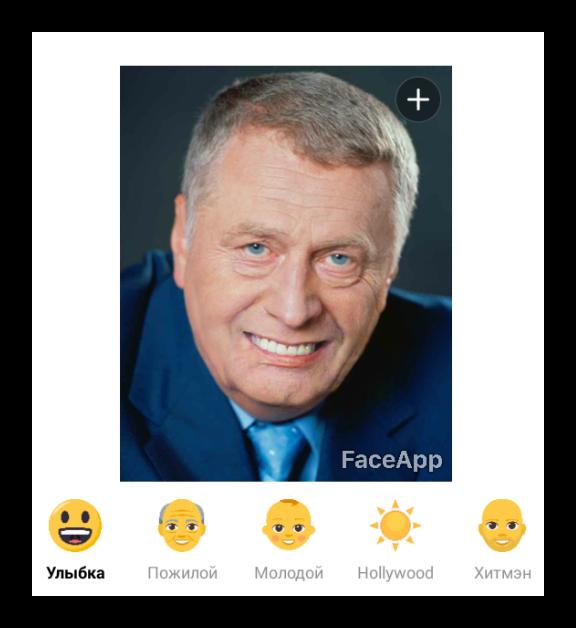 Фильтр улыбки